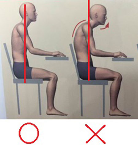 座った姿勢も重要