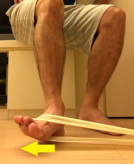 腓骨筋トレーニング