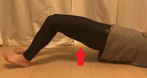 お尻の筋肉を鍛える運動