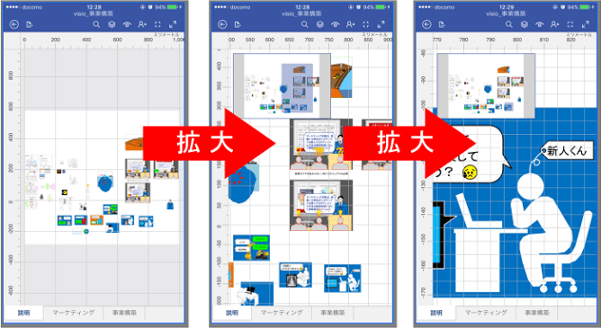 ms-visio-ios2