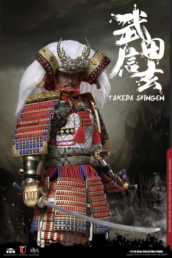 coomodel-se039-1-6-scale-series-of-empires-diecast-takeda-shingen-tiger-kai-STANDARD-img05