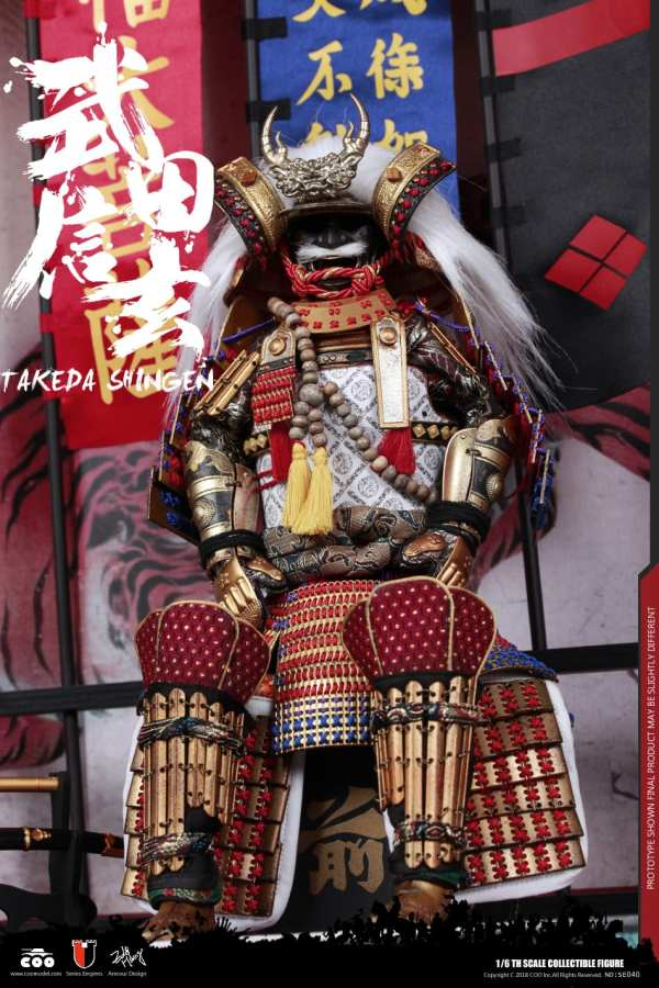 coomodel-se040-1-6-scale-series-of-empires-diecast-takeda-shingen-tiger-kai-EXCLUSIVE-img07