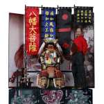 coomodel-se040-1-6-scale-series-of-empires-diecast-takeda-shingen-tiger-kai-EXCLUSIVE-img13