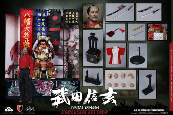 coomodel-se040-1-6-scale-series-of-empires-diecast-takeda-shingen-tiger-kai-EXCLUSIVE-img14