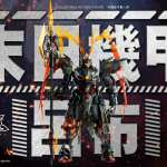 lyu-bu-the-doom-mecha-collectible-action-figure-threezero-904314-01