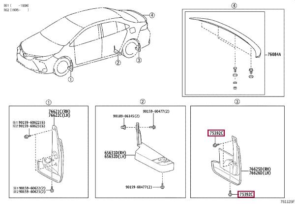 Запчасти Тойота: Крепеж (7539242030)