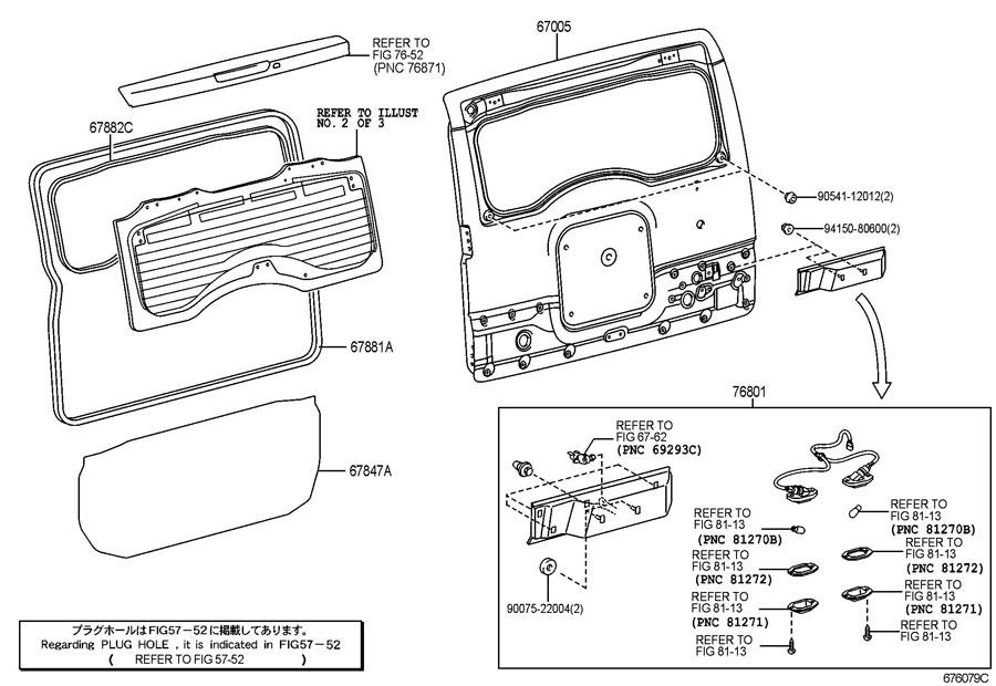 2007 Toyota Fj Cruiser Body Parts Diagram