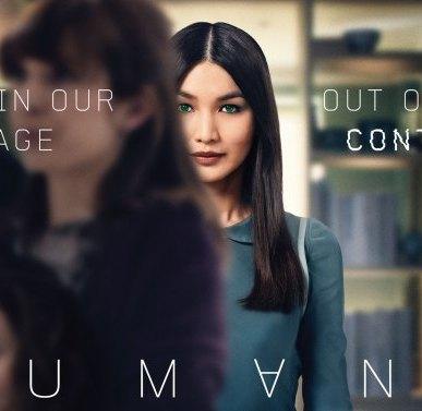 humans tv show techartgeek
