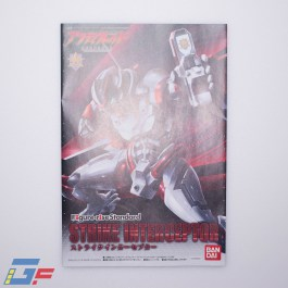 STRIKE INTERCEPTOR FIGURE RISE STANDARD BANDAI UNBOXING GALLERY TOYSANDGEEK @Gundamfascination-15