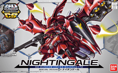 SD Gundam Cross Silhouette Nightingale