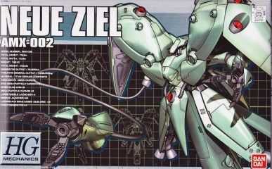 AMX-002 NEUE ZIEL
