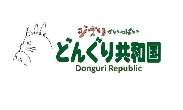donguri-republic2