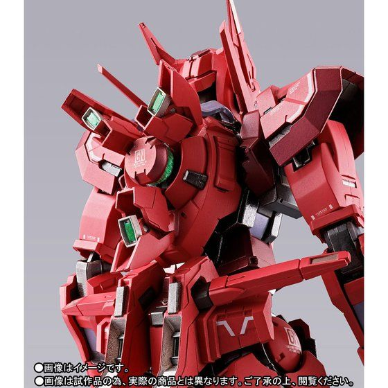metal-build-gundam-astraea-type-f-gn-heavy-weapon-set-1