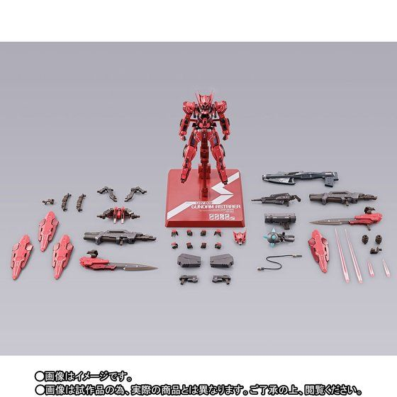 metal-build-gundam-astraea-type-f-gn-heavy-weapon-set-2
