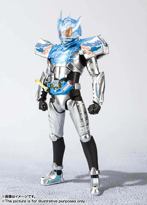 s-h-figuarts-kamen-rider-cross-z-charge-1