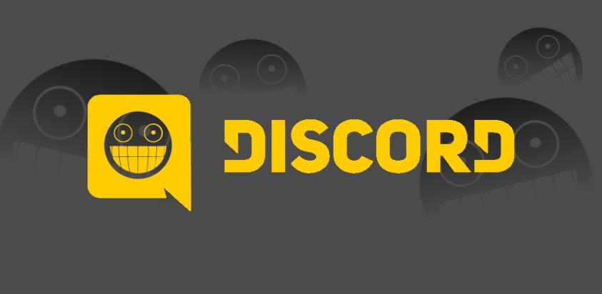 TSU Discord Server