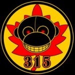 315 Robot Monkeys Division Logo