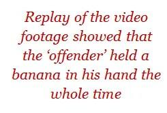 relay video