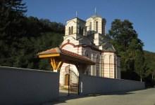 Photo of DRAMA U MANASTIRU TUMANE: Čelnici lokalne samouprave hoće da ruše Srpski Ostrog!