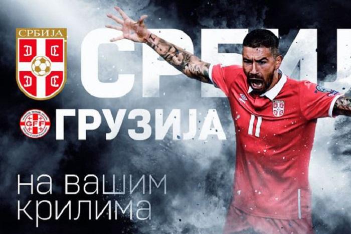 Photo of DAN D: Gledajte u direktnom prenosu Srbija – Gruzija za Svetsko prvenstvo! (LIVESTREAM)