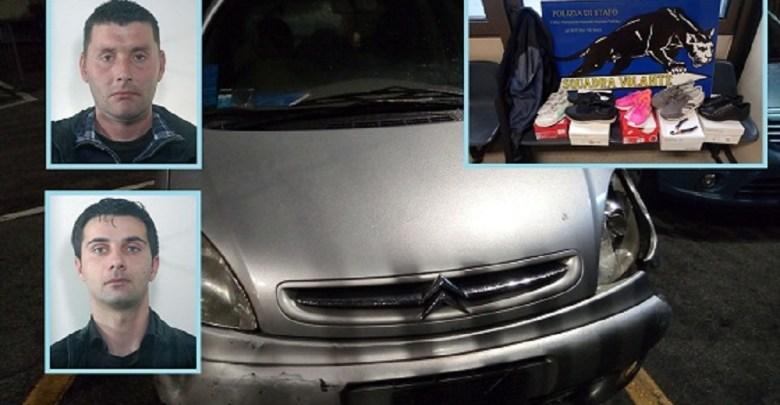 Photo of KOMIČNA PLJAČKA U VIĆENCI: Srbi ukrali patike iz butika, nakon par kilometara odmah uhapšeni