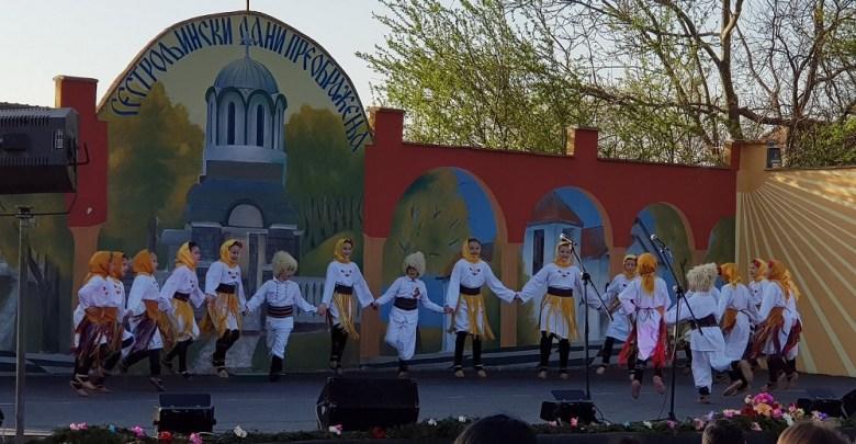 Photo of NARODNA SVETKOVINA: Uskršnji etno festival u Poljani