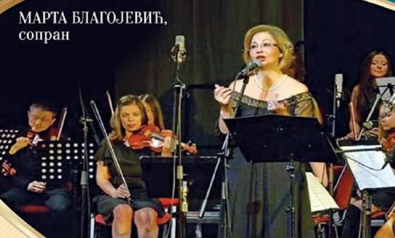 Photo of ULAZ SLOBODAN: Večeras počast Mileni Pavlović Barili u Golubačkoj  tvrđavi