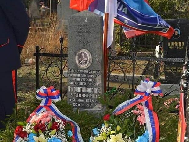 Photo of SPREMNI I ORUŽJEM DA BRANE: Gradištanski opštinari, naredili da se ukloni grobno mesto Ruskog Kozačkog generala