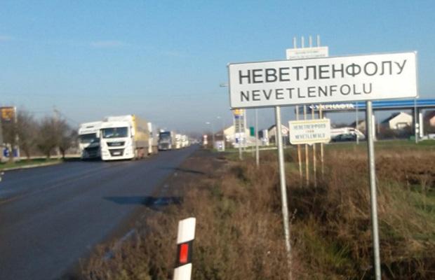 Photo of UPOZNATI SA INCIDENTOM: Ambasada Srbije u Kijevu preduzima mere kako bi zaštitila srpske prevoznike