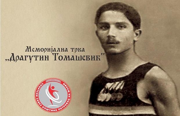 """Photo of Memorijalna trka """"Dragutin Tomašević"""" odložena za 25. jul"""