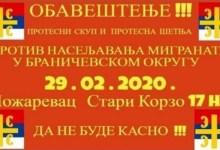 Photo of DA NE BUDE KASNO: Požarevac se priprema za veliki protest protiv naseljavanja migranata u Braničevskom okrugu!