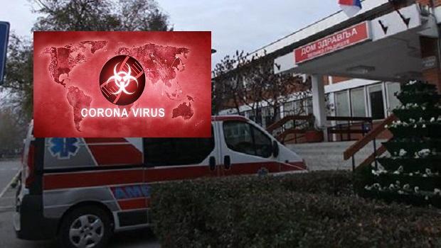 Photo of DOM ZDRAVLJA U GRADIŠTU NOVO ŽARIŠTE: Potvrđena korona kod četiri medicinara, još pet čekaju rezultate