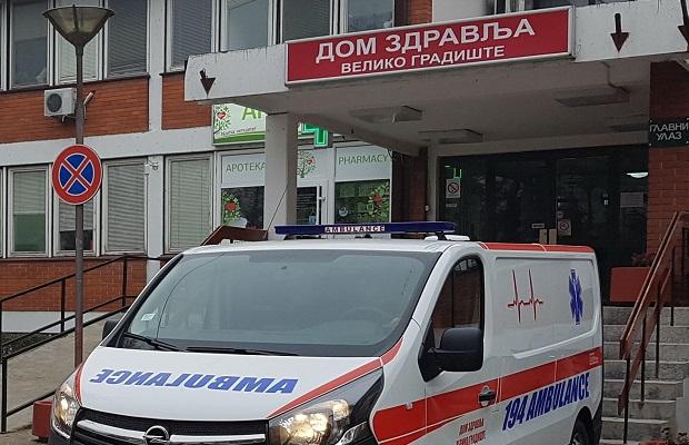 Photo of NOVA EKSPERIMENTALNA TEHNIKA: Od danas u opštini Veliko Gradište, lečenje bolesnih samo na daljinu
