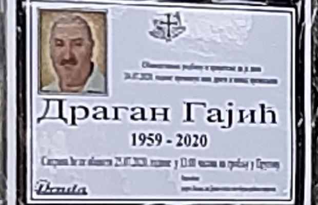 Photo of HICEM IZ PIŠTOLJA: Ubio se načelnik Uslužnog centra u Požarevcu