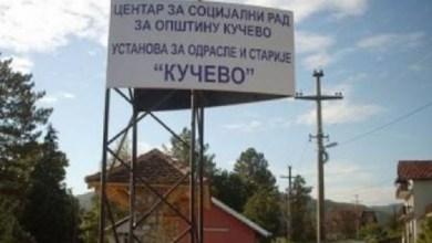 """Photo of ZBOG POGORŠANE EPIDEMIOLOŠKE SITUACIJE: Ponovo zatvoren dom za starije """"Kučevo"""""""