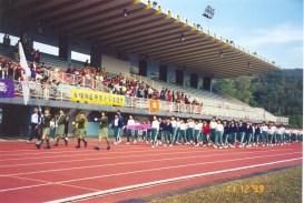 第一屆陸運會。 (1999/2000學年)