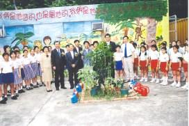 十周年校慶,種植紀念 (2002/2003學年)