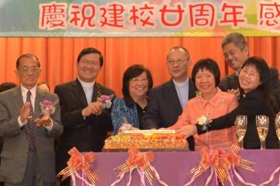 慶祝建校廿周年,感恩珍惜在眼前。(2012/2013學年)