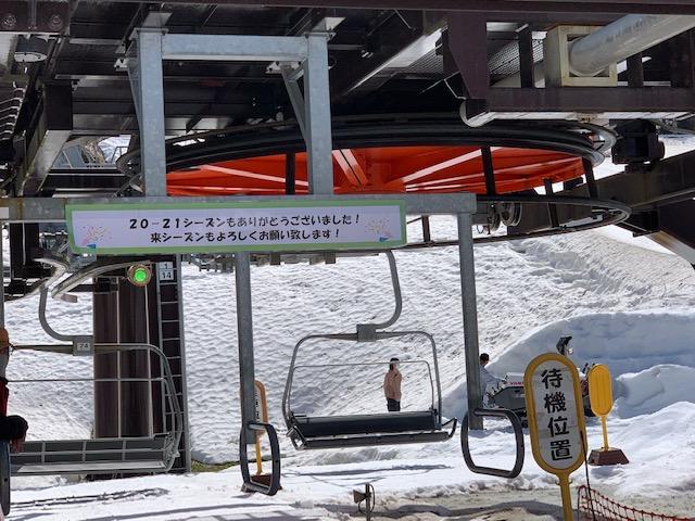 セイモアスキー場 リフト乗り場