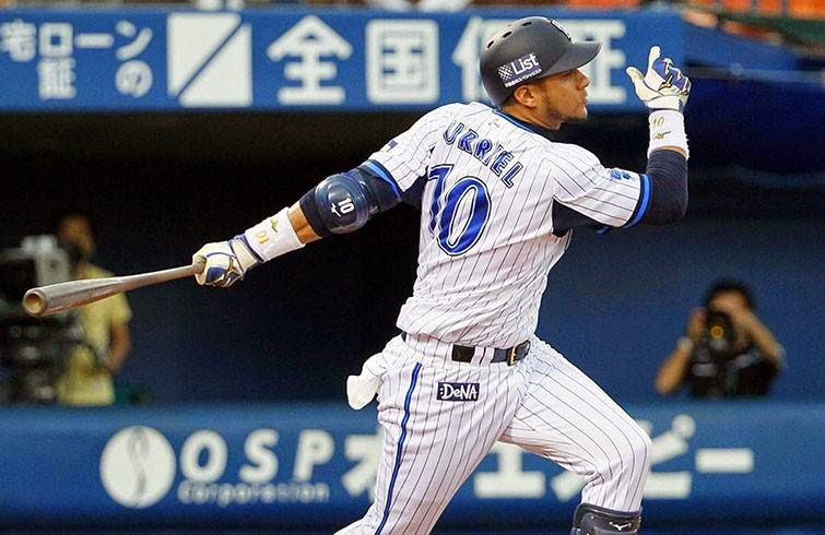 Yulieski Gurriel jugó la pasada temporada en la Liga de Béisbol Profesional Japonesa.