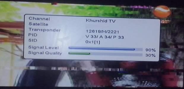 Khurshid TV