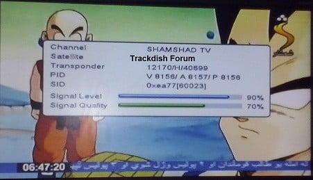 Shamshad-TV
