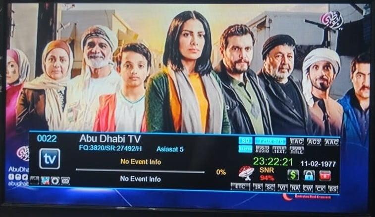 Abu Dhabi Tv Live
