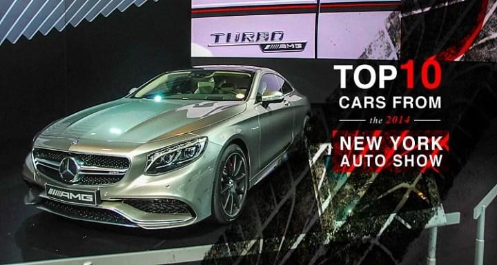 top 10 2014 new york auto show
