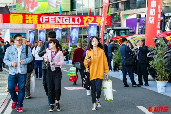 Feria de maquinaria agrícola CIAME en China. Asistentes