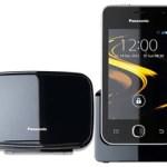 Panasonic PRX-120