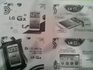LG-Gx5