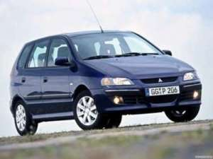 MITSUBISHI SPACE STAR SERVICE REPAIR MANUAL 1999 2000 2001