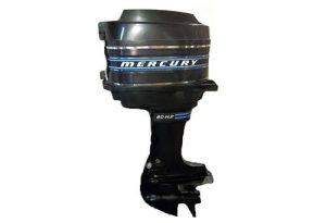 Mercury Mariner outboard motor service manual repair 45HP