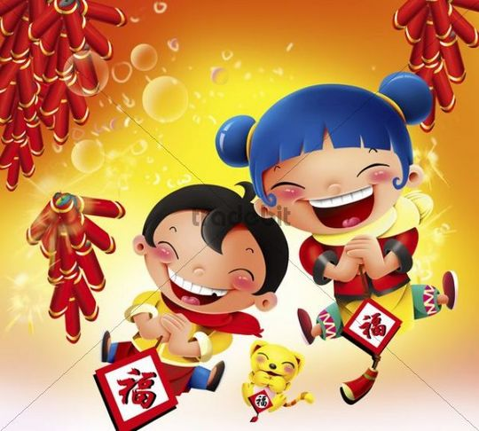 Illustration  cartoon  children  Chinese New Year   Download People Illustration  cartoon  children  Chinese New Year